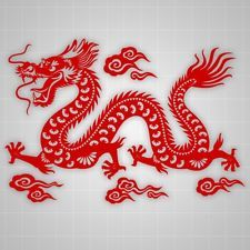 Dragon Wall Decal, Chinese Dragon Wall Decor, Red Dragon Sticker - 22""