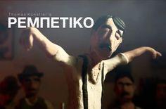 'Ρεμπετικο (Rebetiko)' by Thomas Künstler. An atmospheric video inspired by love, and love for rembetiko music.