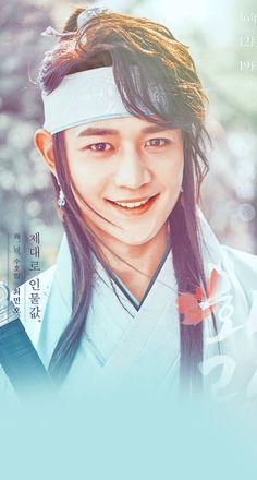 Choi Min Ho Wallpaper  #Choi #Minho #Wallpaper #Phone #Blue #Kpop #Kdrama #Korean