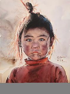 Yunsheng Liu, Child in Remote Area, 2010, watercolor.. The innocence of a young child always interests and brings wonder.