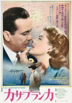 Humphrey Bogart NEW Key Largo Movie POSTER 11 x 17 K Lauren Bacall USA