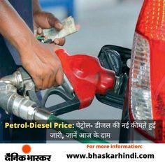 कोविड-19 (COVID-19) के डेल्टा वैरिएंट के चलते अंतर्राष्ट्रीय बाजार में कच्चे तेल (Crude Oil) की कीमतों में लगातार गिरावट का रुख है। #PetrolDiesels #PetrolDieselPrices #DelhiPetrolPrice #FuelPrice #FuelPriceToday #OilMarketingCompanies Business News, New Technology, Diesel, Entertaining, Diesel Fuel, Future Tech, Funny