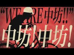 """▶ アルバム""""予襲復讐""""全曲トレーラー - YouTube"""