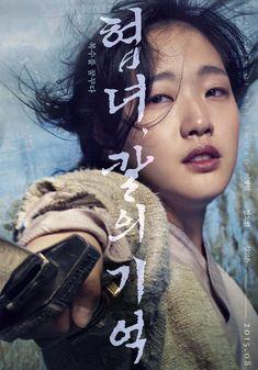 kim go eun at DuckDuckGo Korean Drama Movies, Korean Actors, Asian Actors, Lee Byung-hun, Lee Min, Goblin, Memories Of The Sword, Kdrama, Yoo Gong