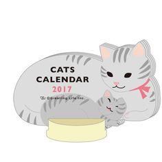 Greeting Life ANIMAL DIECUT CALENDAR Cats C-919-ET