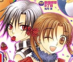 alice academy natsume and mikan - Google Search Natsume And Mikan, Manga Pictures, Anime Love, Alice, Couples, Google Search, Anime Couples, Couple