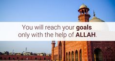 With the help of ALLAH