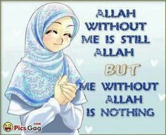 We may know or not but Allah knows each n every little thing ☝