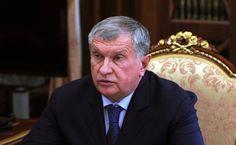 Игорь Сечин допустил дефицит нефти через 3–5 лет