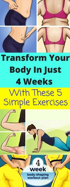 Transform Your Body In Just 4 Weeks With These 5 Simple Exercises - infacter