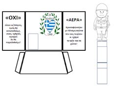 Δημιουργίες από καρδιάς... 28th October, Greek Language, National Days, Nursery School, International Day, Hungry Caterpillar, Grammar, Kindergarten, Free Printables