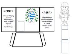 Δημιουργίες από καρδιάς... 28th October, Greek Language, National Days, International Day, Grammar, Kindergarten, Education, School, Creative