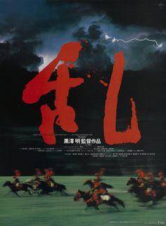 Ran - Akira Kurosawa - SensCritique