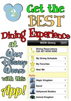 Download this app to make sure your family has the best dining experience while at Disney!