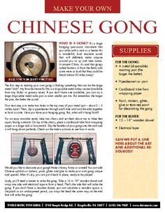 how to make a gong from recycled materials