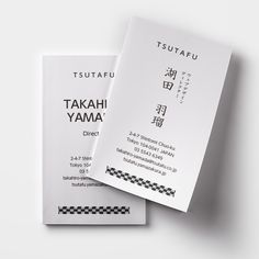 【縦型名刺 両面 日本伝統文様 矢絣 社名上】 上部に社名、下部に日本の伝統文様「矢絣」模様が入ったシンプルでおしゃれな両面の名刺デザインです。裏面は英字表記となります。