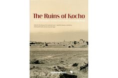 The Ruins of Kocho