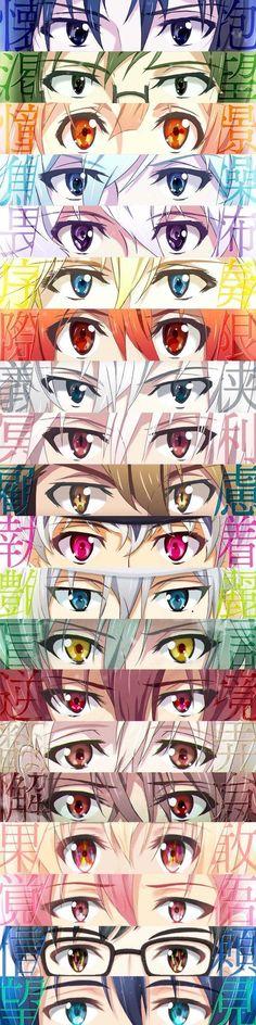 Hot Anime Guys, Cute Anime Boy, All Anime, Anime Chibi, Manga Anime, Anime Art, Extinct Animals, Zoo Animals, Uta No Prince Sama