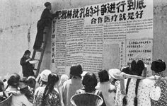 women in chinese cultural revolution | ... their views on major economic, social, political and cultural issues