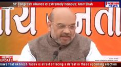SP-Congress alliance is extremely heinous: Amit Shah