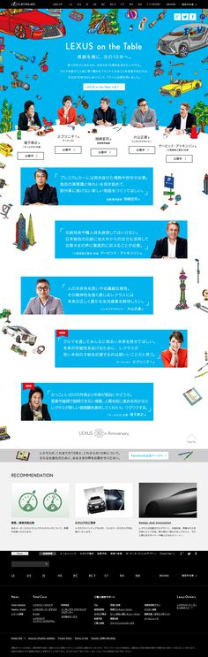 LEXUS LEXUS on the Table Best Web Design, Site Design, Web Magazine, Magazine Design, Web Layout, Layout Design, Web Japan, Flyer And Poster Design, Japan Design