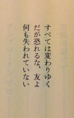 pudknocker:  神林長平 『アンブロークンアロー 戦闘妖精・雪風』