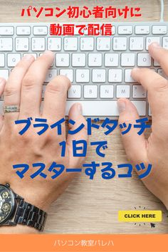 School Days, Computer Keyboard, Web Design, Knowledge, Study, Learning, Words, Life, Macbook