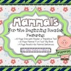 Kids love learning about animals, and mammals are among some of their favorite!  This mammal product is designed to go over basic mammal facts (and...