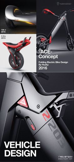 Husky Design__Electric Vehicles