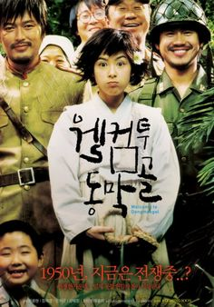 Welcome to Dongmakgol / Battle Ground 625 (2005) Korean Movie - Comedy