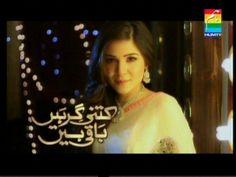 Hum Tv Drama Kitni girhain baqi hain (Jo milay thoree fursat) - 24th March 2014 | PK Drama Online