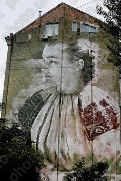 Графіті із зображенням Лесі Українки, Київ
