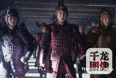 The Great Wall is an American-Chinese blockbuster starring Matt Damon, Andy Lau and more. Cheney Chen, Fighter Of The Destiny, The Empress Of China, Andy Lau, Chinese Movies, Azula, Action Film, Jaebum, Period Dramas