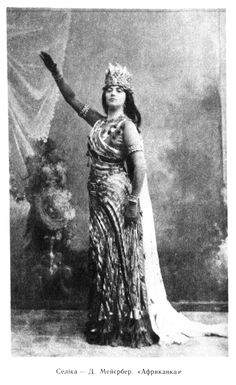 Solomiya Krushelnytska. She was a fervent promoter of Ukrainian folk songs and works by Ukrainian composers.