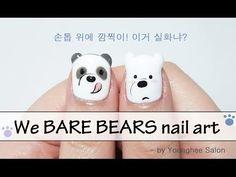 (ENGcc)손톱 위의 깜찍이들! 위베어베어스 네일아트 We bare bears nail art ㅣ Younghee Salon - YouTube