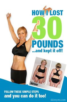 It has been over 5 years since I lost 30 pounds. Here's how I lost 30 pounds and have maintained my ideal weight since that time.  You can too!!!