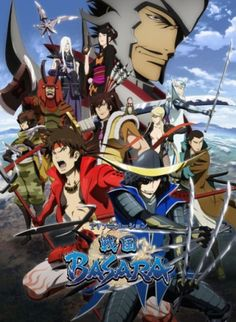 30 day anime challenge, day 14 - anime that never gets old, no matter how many times you watch it? That would be Sengoku Basara in my case. Sure, it's crazy and doesn't make any sense but it's fun and packed with action and bishies. What more do you want? I've seen it so many times already that I can watch it without subs and can recite parts of it along with the characters. Especially if it's Kojuuro's parts. And oh the joy of hearing Morikawa Toshiyuki and Nakai Kazuya together like this…