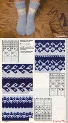 Fair Isle Charts Motif these are great if you are doing double knitting and are changing background color Knitting Machine Patterns, Fair Isle Knitting Patterns, Knitting Charts, Weaving Patterns, Knitting Socks, Knitting Designs, Knitting Stitches, Knit Patterns, Baby Knitting
