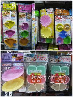 I know now where to go to when I look for Bento tools. Saizen/Daiso in Trinoma and Robinson's malls. Lunch Snacks, Lunches, Bento Box, Lunch Box, Japan Store, Daiso Japan, Cute Bento, Bento Recipes, Lunch Ideas