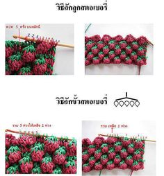 Crochet Strawberry Stitch - Chart ❥ 4U // hf