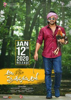 Release date finalized. Telugu film will release on 12 Jan Stars Allu Arjun, Pooja Hegde and Tabu. Directed by Trivikram Hindi Movies Online Free, Download Free Movies Online, New Movies 2020, Latest Movies, Dj Mix Songs, Dj Movie, Movies To Watch Hindi, Allu Arjun Wallpapers, Telugu Hero