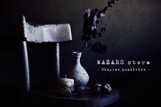 """Cracked slip vase"" by Matthias Kaiser Mason Jar Lamp, V60 Coffee, Ecommerce, Coffee Maker, Table Lamp, Kitchen Appliances, Vase, Store, Home Decor"
