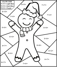 Christmas Worksheet - Color By Number Math Worksheet for Kids - Addition, Subtraction - Christmas Theme - Gingerbread