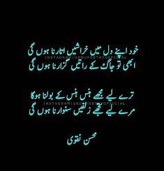Poetry Quotes, Urdu Poetry, Punjabi Poetry, Love Box, Urdu Shayri, Heart Touching Shayari, Arab Swag, Wisdom, Sayings