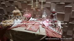 ΓΑΜΟΣ ΚΑΙ ΒΑΠΤΙΣΗ ΑΓΙΟΣ ΔΗΜΗΤΡΙΟΣ ΠΕΤΡΟΥΠΟΛΗ 3,ΔΕΞΙΩΣΗ ΕΥΟΙΩΝΟΣ,ΑΙΘΟΥΣΑ ΔΕΞΙΩΣΕΩΝ,ΚΥΚΝΟΣ,CANDY BAR,ΒΙΒΛΙΟ ΕΥΧΩΝ Gift Wrapping, Table Decorations, Gifts, Home Decor, Paper Wrapping, Presents, Room Decor, Wrapping Gifts, Favors