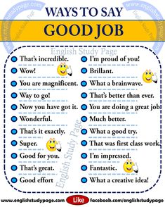 "Ways to Say ""Good Job"""