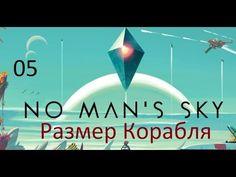 No Man's Sky - Прохождение на русском #5 - Все способы увеличить трюм ко...