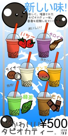 Bubble tea. Specifically Pearl Milk tea. my favorite i had while in China was hot milk tea with coconut jelly <3 miss that stuff!