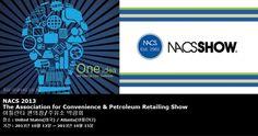 NACS 2013 The Association for Convenience & Petroleum Retailing Show 아틀란타 편의점/주유소 박람회