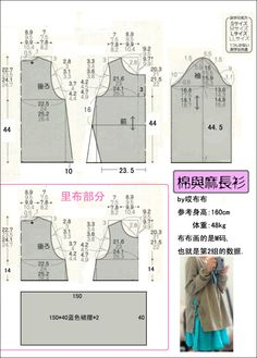 Amazing Sewing Patterns Clone Your Clothes Ideas. Enchanting Sewing Patterns Clone Your Clothes Ideas. Sewing Patterns For Kids, Sewing For Kids, Clothing Patterns, Love Sewing, Baby Sewing, Fashion Sewing, Diy Fashion, Sewing Blouses, Japanese Sewing